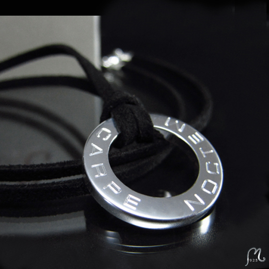 Forza Unisex. Personalized silver necklace. Engraving included.