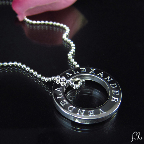 Esperanza. Personalized silver necklace.