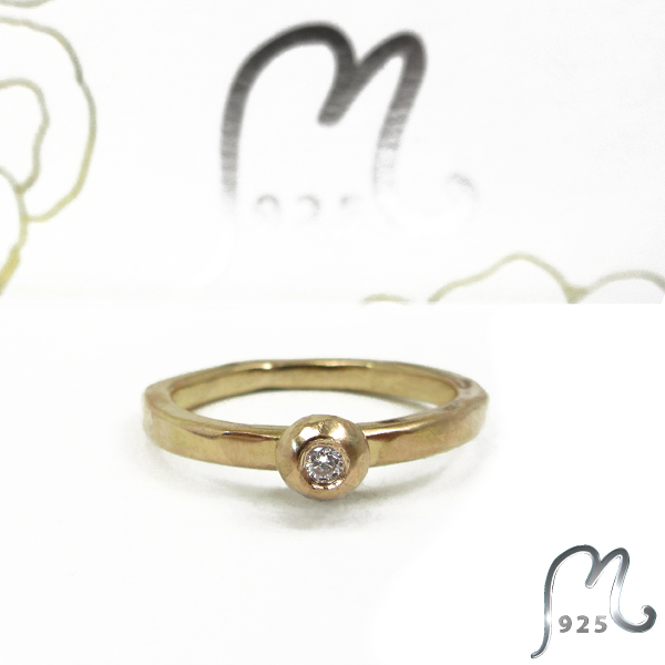 Ball set diamond ring in 18 c. gold.iamond. 18K.